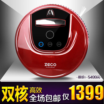 Zeco s350 intelligent robot vacuum cleaner home automatic