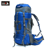 70l outdoor mountaineering bag double-shoulder male Women travel backpack large capacity backpack