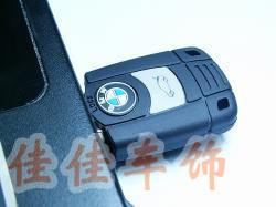 Car key 8g usb flash drive 8g keychain usb flash drive usb flash drive key