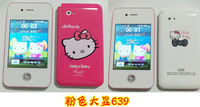 3.2 inch full  touch screen Hello Kitty cheap mobile phone