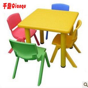 Kleuterschool stoelen promotie winkel voor promoties kleuterschool stoelen op - Stoel rondetafelgesprek ...