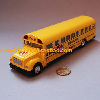 Yellow school bus - Large belt
