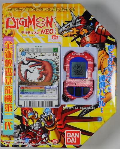 Digimon Digivice For Sale Digimon Digivice Pendulum