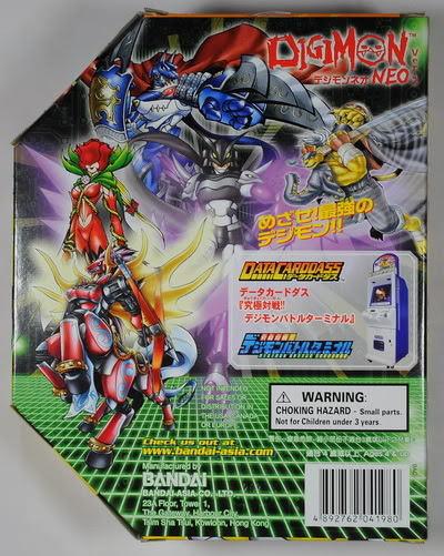 Digimon Digivice Neo Digivice Pendulum Neo v2