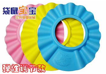 free shipping Adjustable kangaroo baby child thickening shampoo cap shampoo cap infant shower cap