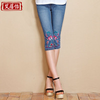 Free shipping 2013 summer female trousers water wash embroidered mid waist light blue straight jeans pants thin