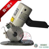 shipping by EMS Lejiang 200w 90mm electric scissors electric round cutting machine fabric cutting machine repair electric knife