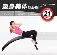 Ab board abdomen drawing board abdominal board plate folding dumbbell bench sports fitness equipment