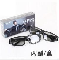 Free shipping original Skyworth not flash-type circular polarized 3D TV glasses 2 a box