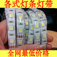 12v colorful lights rgb flash light led strip rubber bright waterproof smd 5050 purple pink light beads