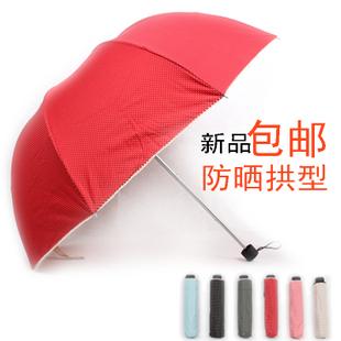 Apollo gold glue sun umbrella folding umbrella super sun anti-uv sun protection umbrella