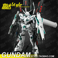 Free Shipping RX-0 Full Armor Unicorn Gundam Ver.Ka 1/100-Customize Mobile Suit Model Kit Fighting Action Kit Toys For Boys