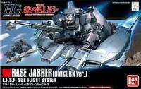 HOT SELLING ! Free shipping Bandai HGUC 144 Base Jabber UC Ver Gundam Aerobat Model Building Kit