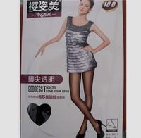 2013 Free Shipping Women's Plus Size Core-spun Silk Pure Color 10D Pantyhose Black/Nude WZ13040921