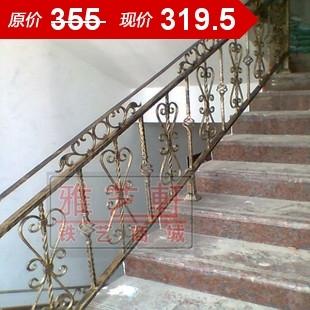 Online kopen wholesale balkon reling uit china balkon reling groothandel - Leuning smeedijzeren trap ...