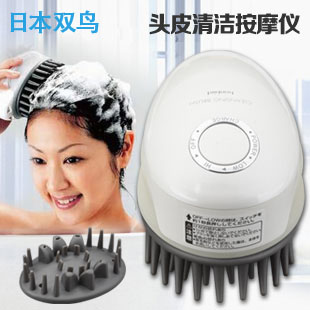 Scalp massage device massage instrument scalp care shampoo emperorship electric brush shampoo waterproof