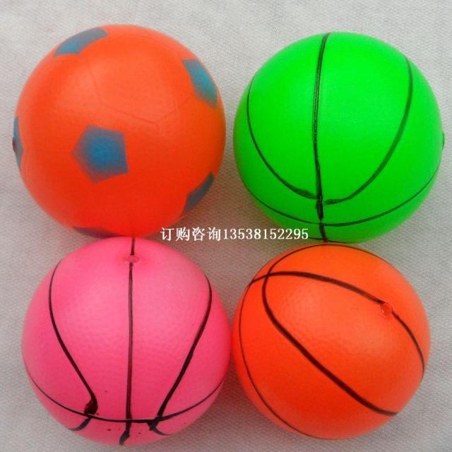Free Shipping 16cm small basketball baby small rubber ball baby child basketball toy ball series(China (Mainland))