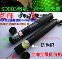 Налобный фонарь Fengfan T6 2 * 18650 FF-7009