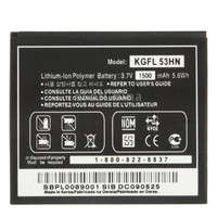Brand New Mobile Phone Battery for LG P920 P990 1500mAh