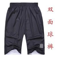 Sports Men shorts casual double layer net capris running shorts male basketball pants knee-length reversible pants