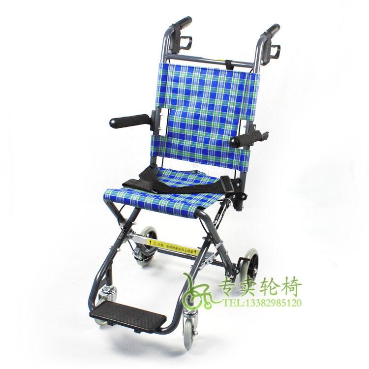 achetez en gros fauteuil roulant pliant en ligne 224 des grossistes fauteuil roulant pliant