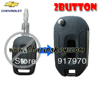 Free Shipping  Chevrolet Captiva 2 Buttons Modified Flip Key Shell