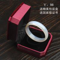 Agate bracelet natural chalcedony fashion bracelet love jewelry vintage personality Women belt certificate