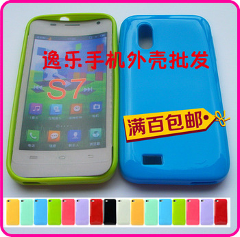 Bbk bbk s 7 s7 t phone case mobile phone case cell phone protective case shell s t 7 jelly sets soft shell