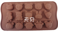 12 rearrange , cartoon animal chocolate style biscuits pudding ice cube tray soap