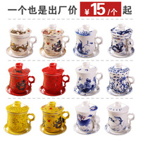 12 color Blue and white porcelain piece set cup ceramic office water cup with lid elegant cup tea cup
