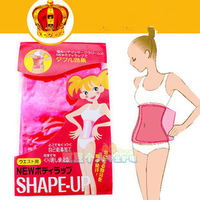 Free Shipping Shape-Up Belly Slimming Belt Lose Weight Slim Patch Pink Sauna Waist Belt Shape-up 1pack=1pcs=1piece