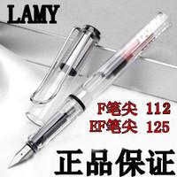 free shipping high quality Lamy vista transparent fountain pen