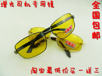 2013 driving glasses male pornographic films sunglasses driver mirror sunglasses