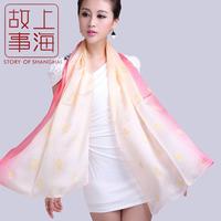 Gradient cashers flower women's mulberry silk silk scarf summer sun cape