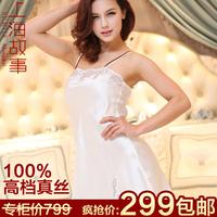 Summer modern women's nightgown spring and autumn silk spaghetti strap sleepwear
