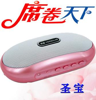 Sv507 card speaker usb flash drive band radio usb the elderly mini stereo