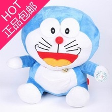 doraemon plush toy price