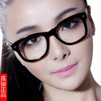 Myopia glasses tr90 frames material memory ultra-light eyeglasses frame glasses frame general