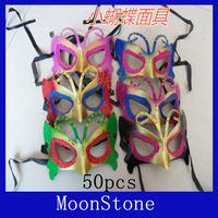 Free shipping princess mask masquerade mask half face mask Children's Day street dance 50pc