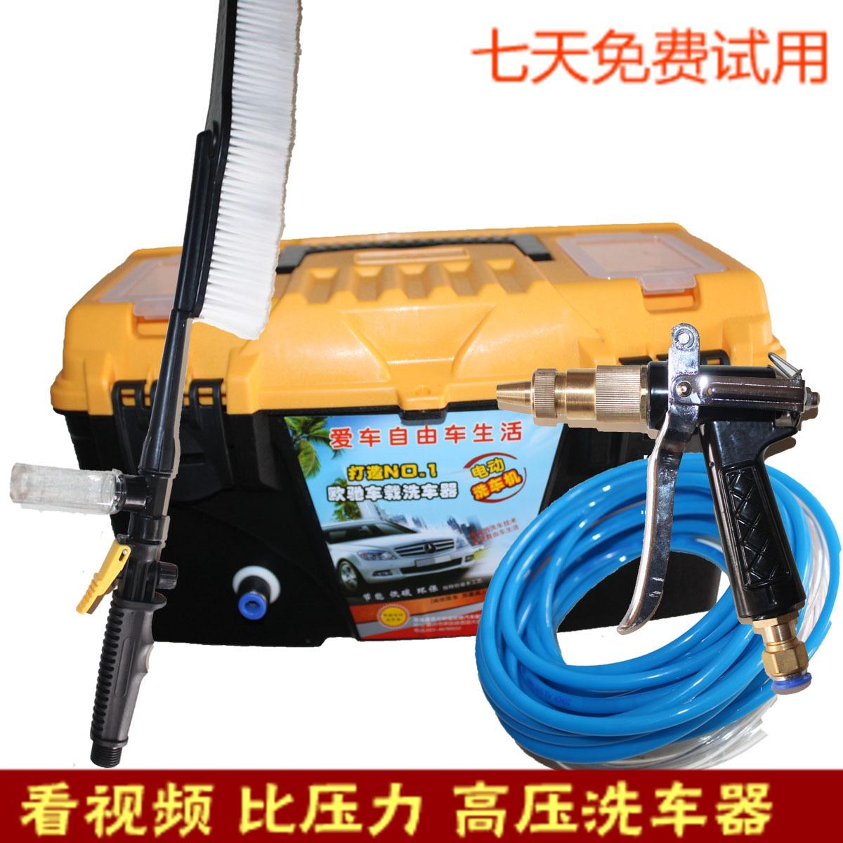 dispositif de lavage voiture lavage voiture haute pression machine  #C1800A