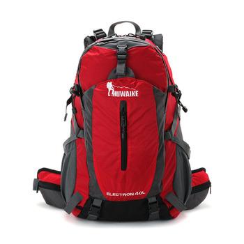 Outdoor backpack waterproof mountaineering bag backpack travel bag backpack rain cover 40l