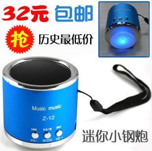 Mini audio portable card usb flash drive band radio mp3 player small speaker