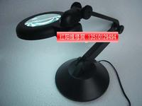 Nt-928 magnifier lamp - magnifier lamp