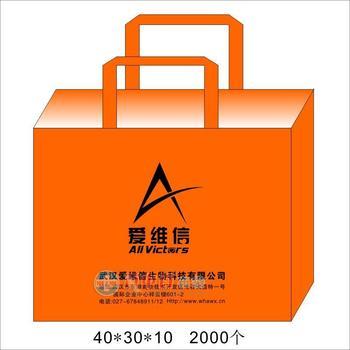 Customize non-woven bag orange tote