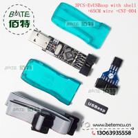 1LOT=1PCS USBasp AVR Programmer +1PCS CNT-004 Adapter +1PCS 10PIN 65CM Wire +Free shipping