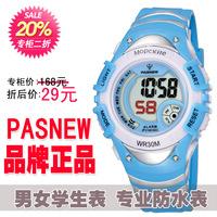 Men's watch waterproof sports table multifunctional electronic watch student table 308gb 308b