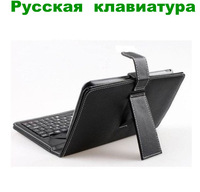 "Leather keyboard case for 9.7"" Ttablet PC  Free shipping"