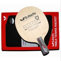 Butterfly table tennis ball base plate butterfly base plate 21250 straight