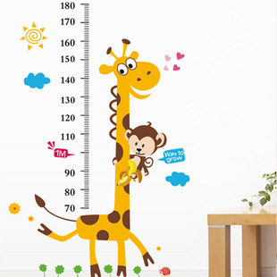 Tall giraffe nursery children's room wall stickers children height wall stickers,DIY Home Decor Home Decorative Wall Poster