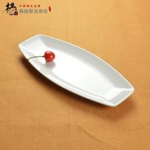 Porcelana grátis frete estilo japonês retangular rolos de arroz de qualidade prato de frutas de sobremesa prato de plástico de(China (Mainland))